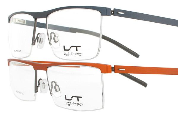 Glasses Frame En Francais : The Concept The Glasses